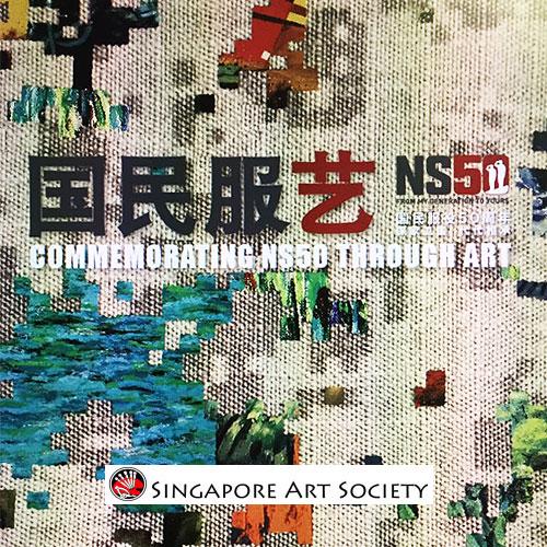 national service 50 singapore art society exhibition