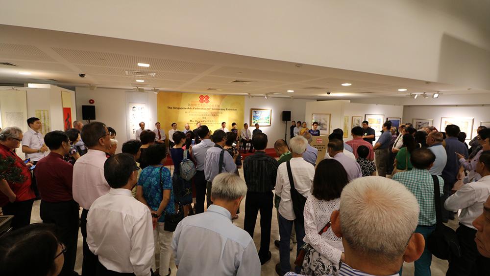 2017新加坡艺术总会金禧画展隆重开幕