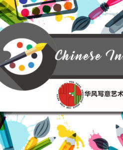 chinese ink painting courses