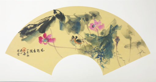 fan shao hua artwork on sale