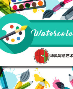 watercolor courses in Singapore