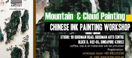 Mountain Chinese painting for beginners
