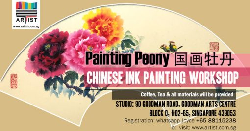 Peony Chinese painting for beginners