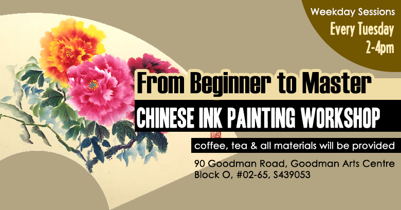 singapore chinese painting workshop