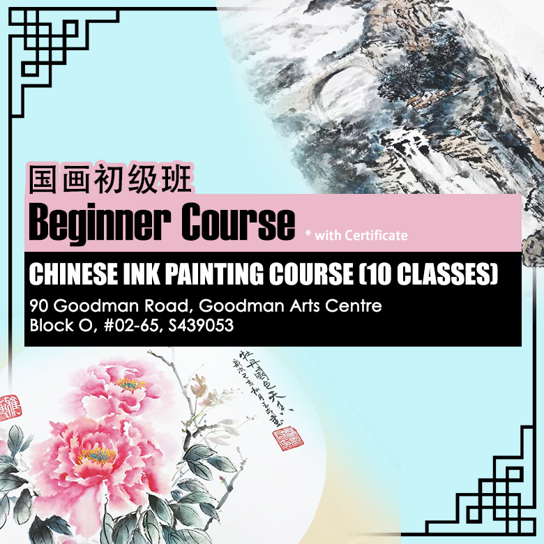 Chinese painting full course