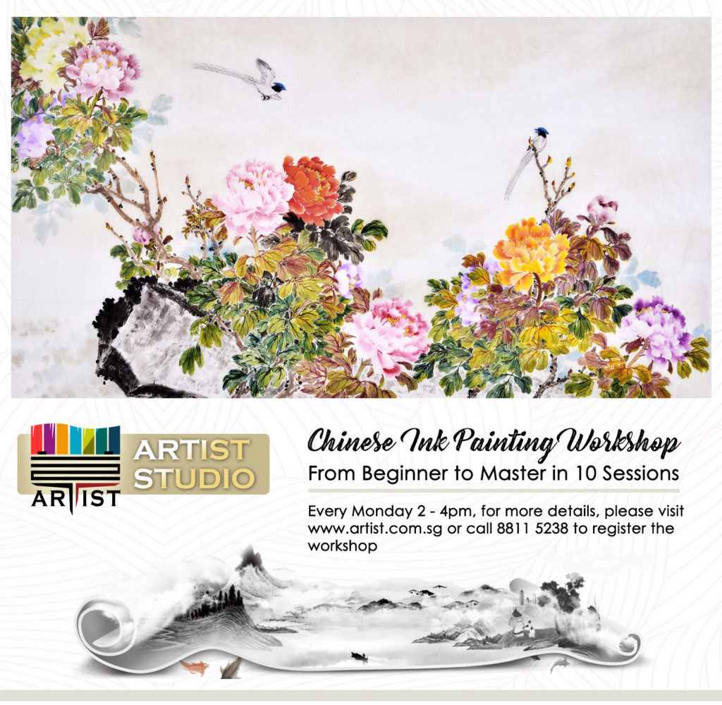 Singapore Chinese ink painting workshop