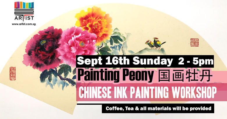 peony chinese ink painting workshop