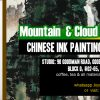 Chinese Painting Workshop - Mountain and Waterfall
