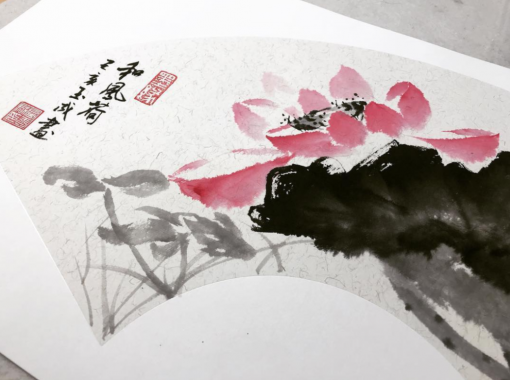 Singapore Chinese Painting Workshop - Lotus