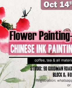 chinese painting workshop - lotus
