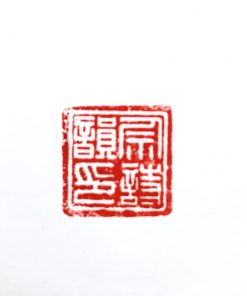 Chinese seal carving showcase
