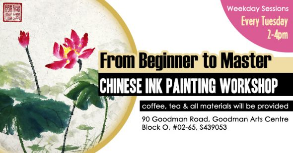 Singapore Chinese painting full course