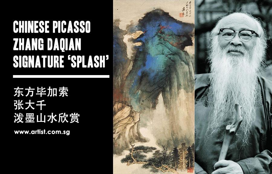 chinese painting artist zhang daqian