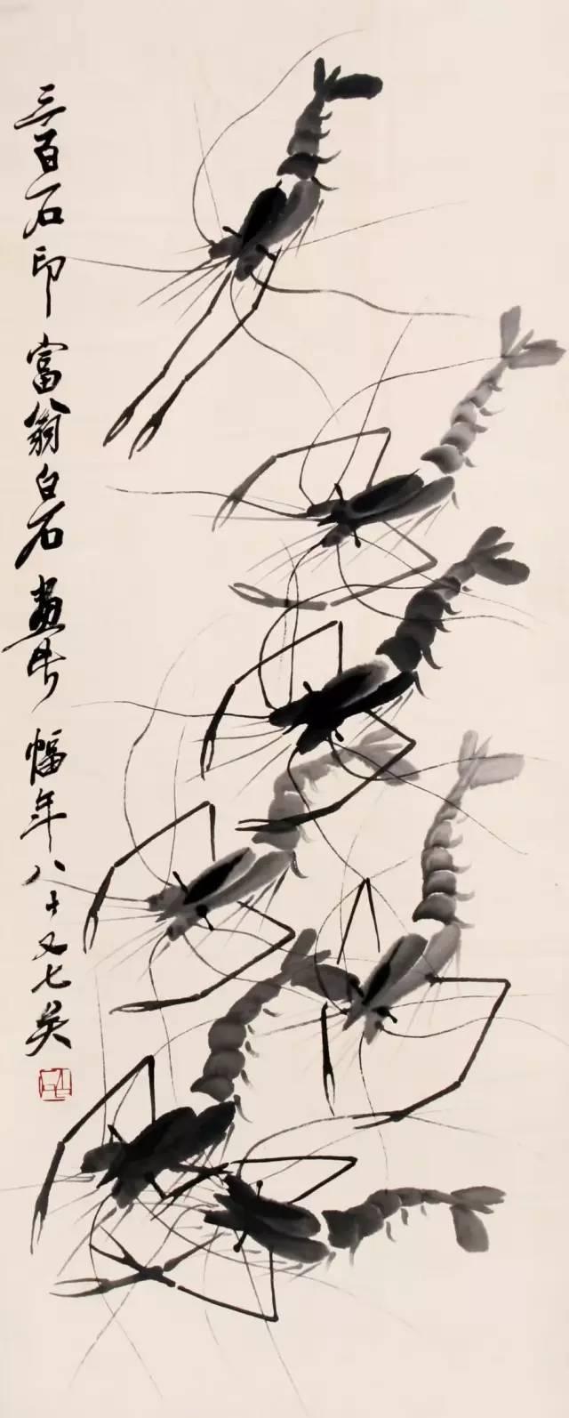 Chinese Painting Qi Bai Shi Shrimp