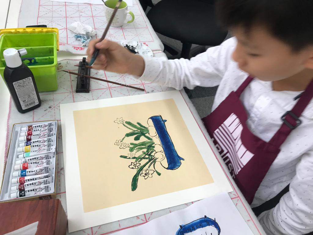 Chinese painting course for kids - naucissus