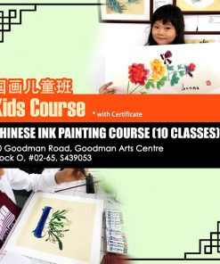 Junior Chinese Painting Class