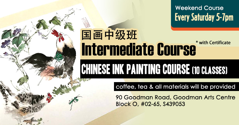 Chinese Ink Painting Class