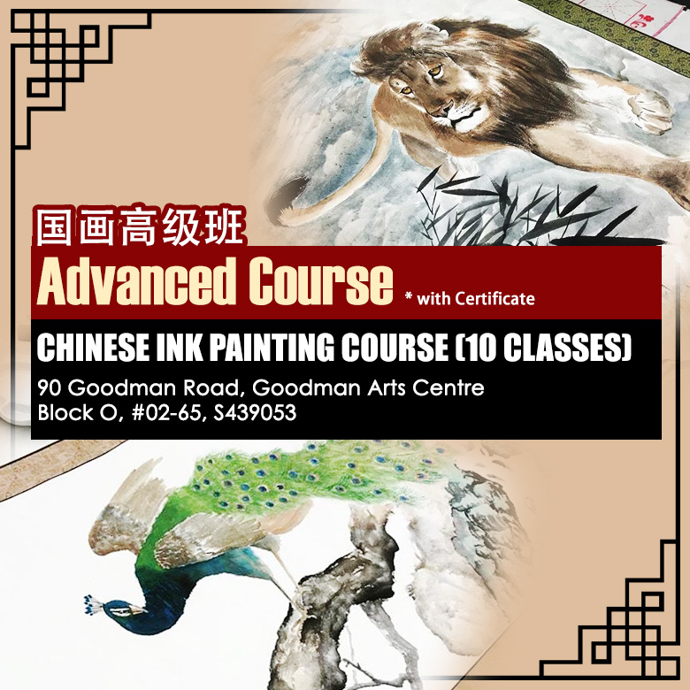 Advanced Chinese Painting Course