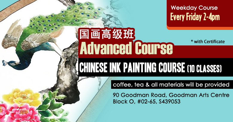 Advanced Chinese Painting Classes