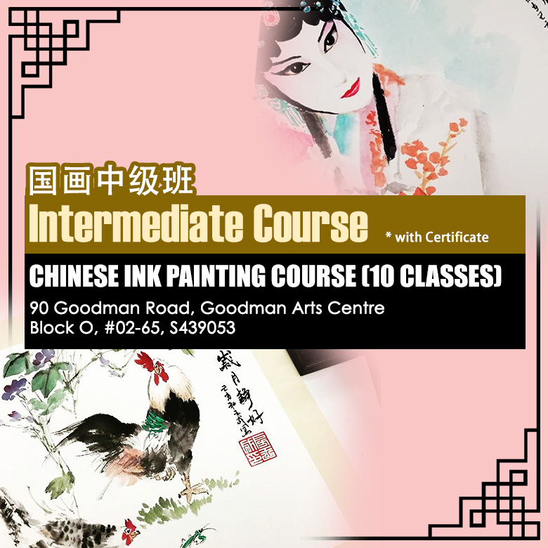 Chinese Painting Course