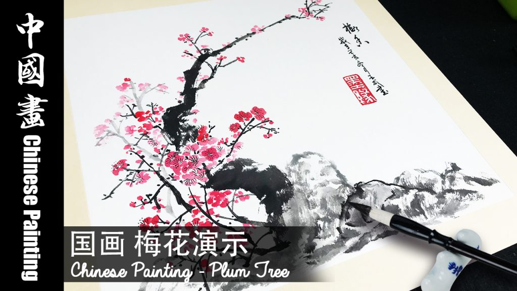 Painting Plum Blossoms