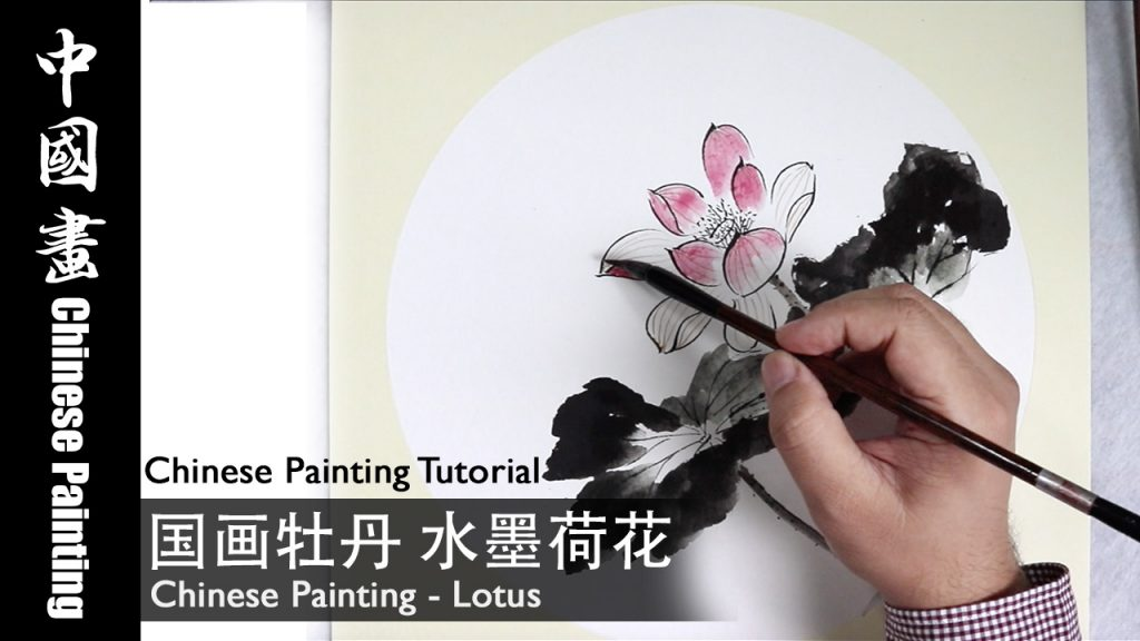 lotus chinese painting