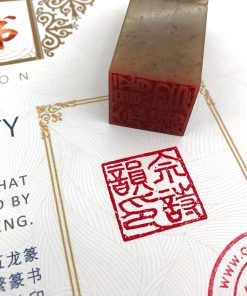 Singapore chinese seal carving details