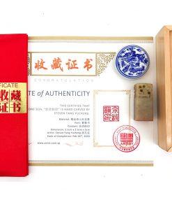 Singapore chinese seal carving set