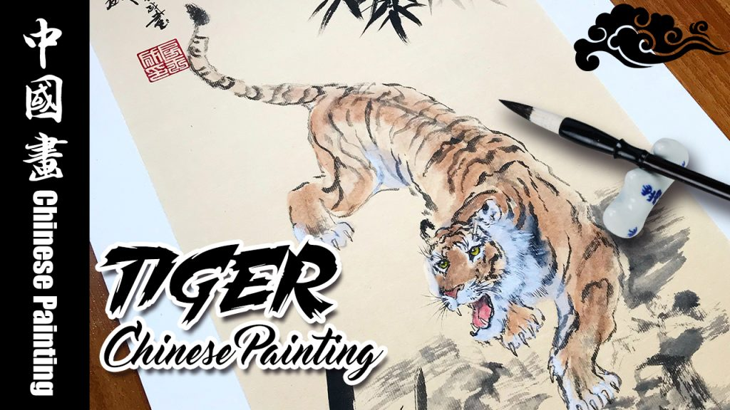 Chinese painting tiger