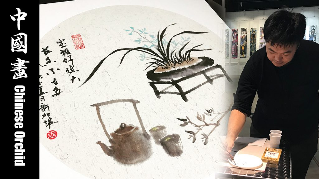 Chinese painting orchid by Steven Fang yucheng
