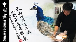 Chinese painting peacock by Steven Fang Yucheng