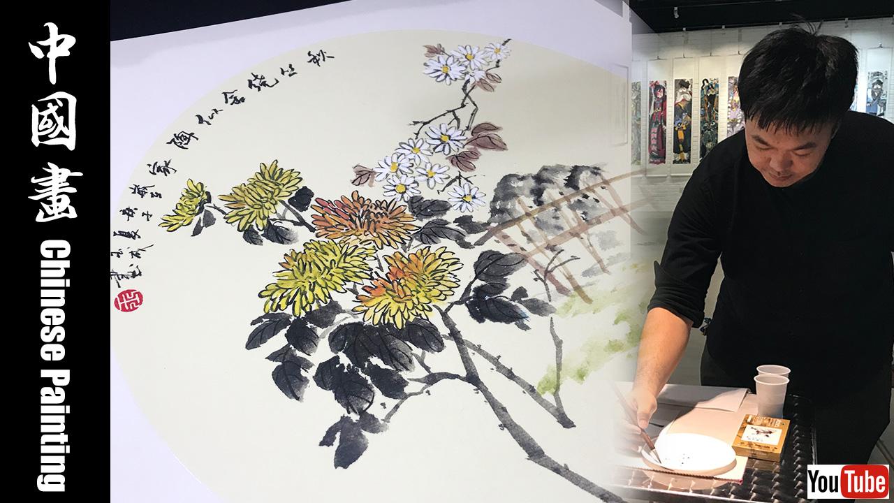 Chinese painting chrysanthemum