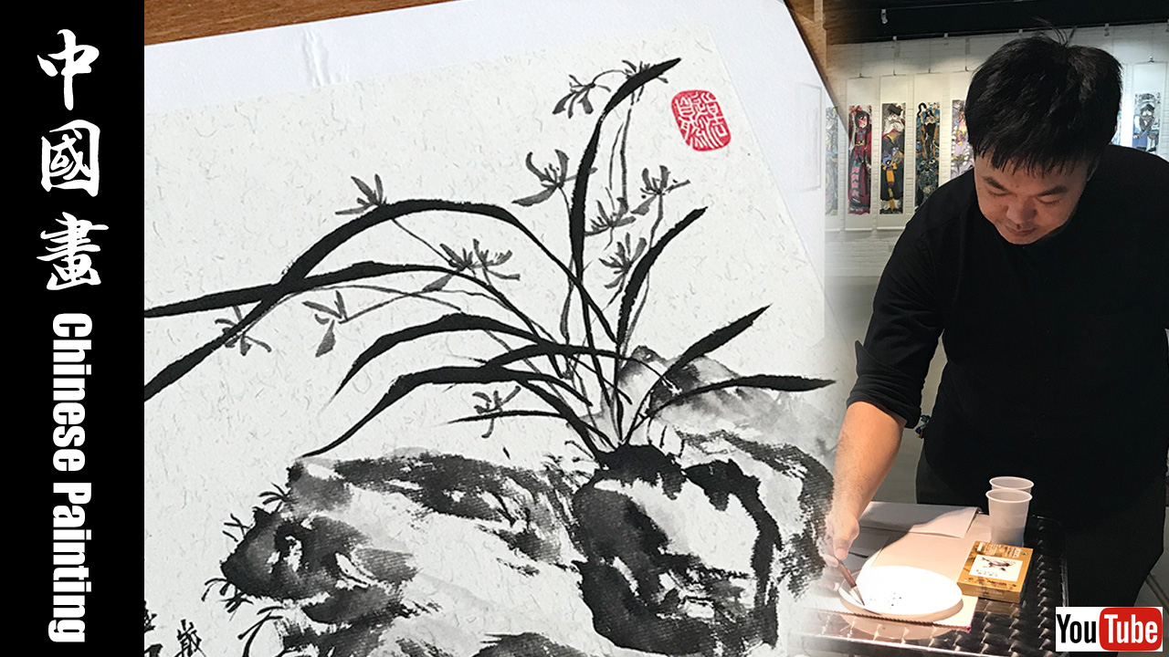 Chinese Ink Painting Orchid