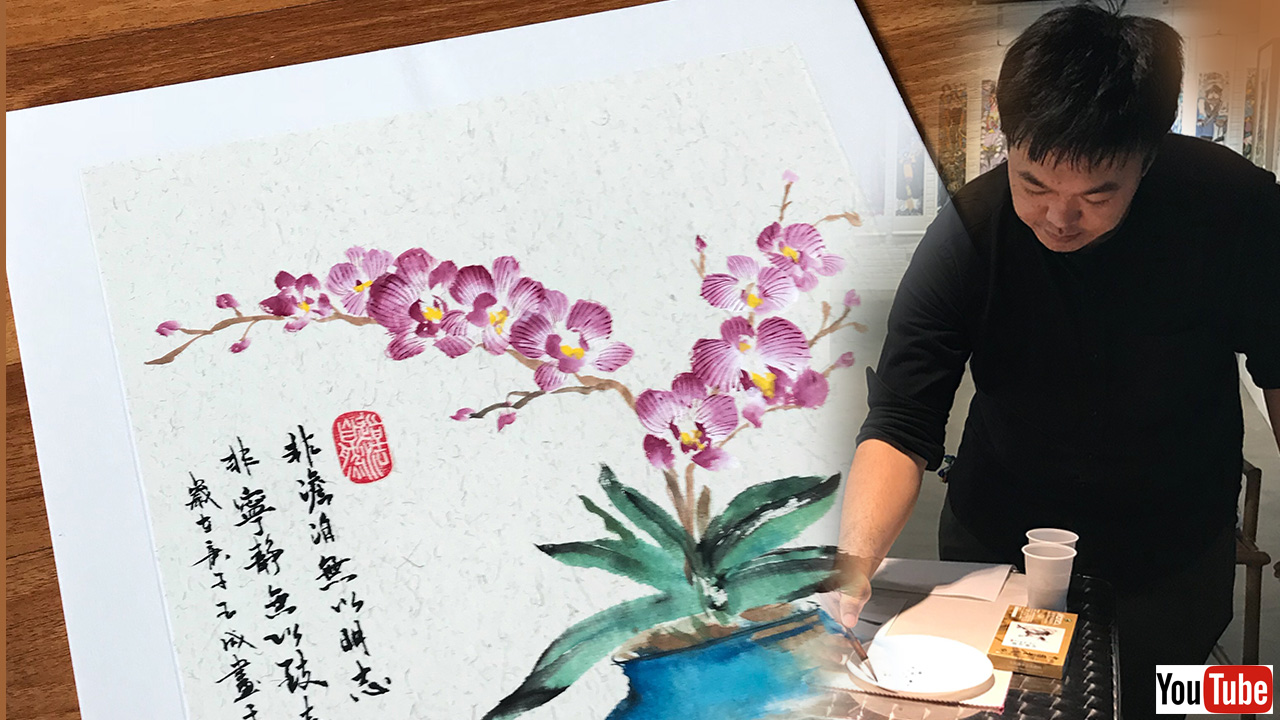 Chinese painting orchid