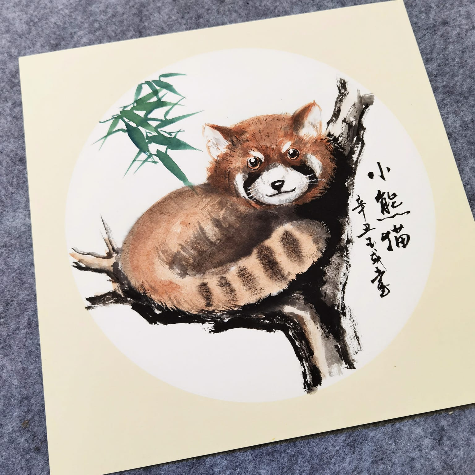 Singapore chinese painting course