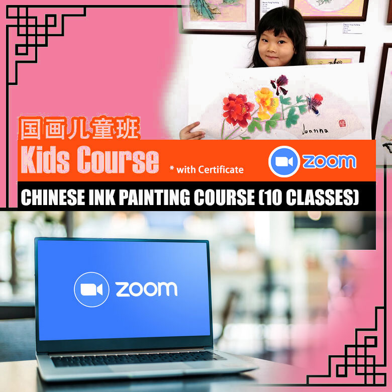 Chinese Painting Course for Kids
