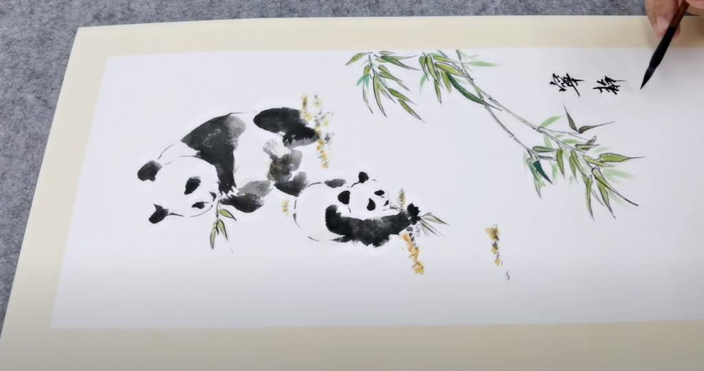 Chinese painting panda